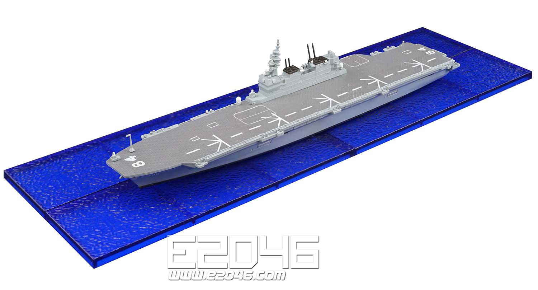 High Spec JMSDF DDH Izumo Class