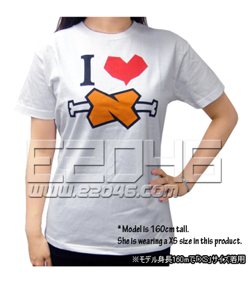 I Love BBQ Spit T-Shirt White (XL)