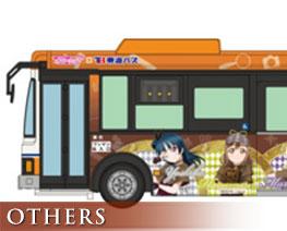 OT2297  3号巴士