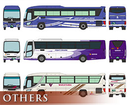 OT2272 1/150 International Airport (KIX) Bus Set A