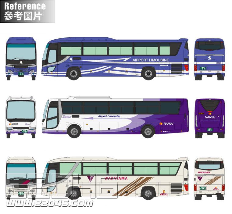 Kansai International Airport (KIX) Bus Set A