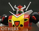 OT2216  Mechander Robo