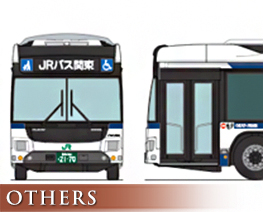 OT2832 1/150 JR Bus Kanto Articulated Bus