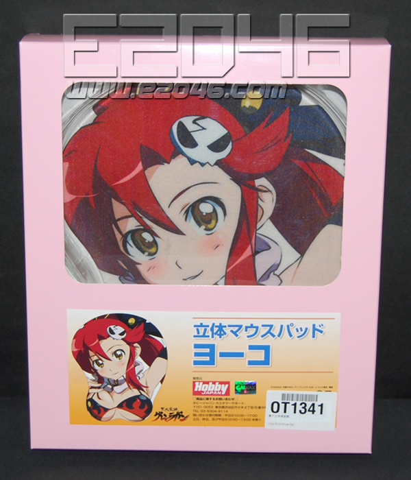Yoko Solid Mouse Pad