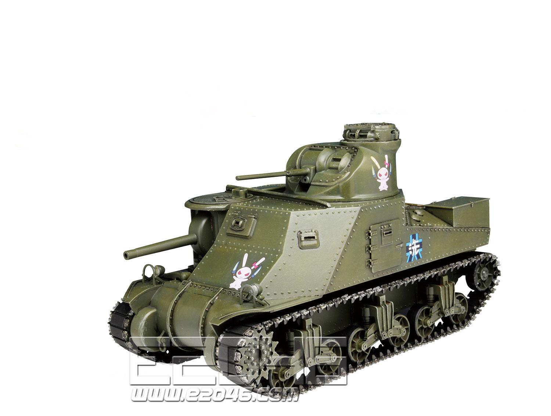 Medium Tank M3 Finale Version