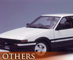 OT0854 1/18 Toyota Sprinter Trueno AE86 GP APEX White