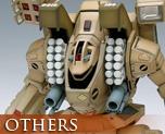OT0458 1/72 Macross MBR-04-MkVI Tomahawk