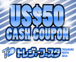 OT1851  US$ 50.00 Cash Coupon