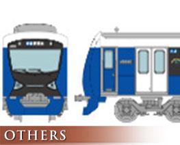 OT2355 1/150 Shizuoka Railway Type A3000 Elegant Blue 2 Car Set F