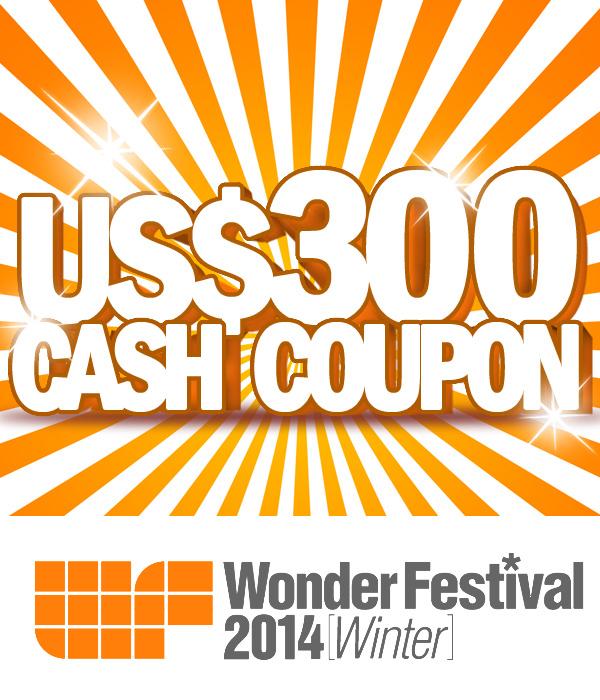 US$ 300.00 Cash Coupon