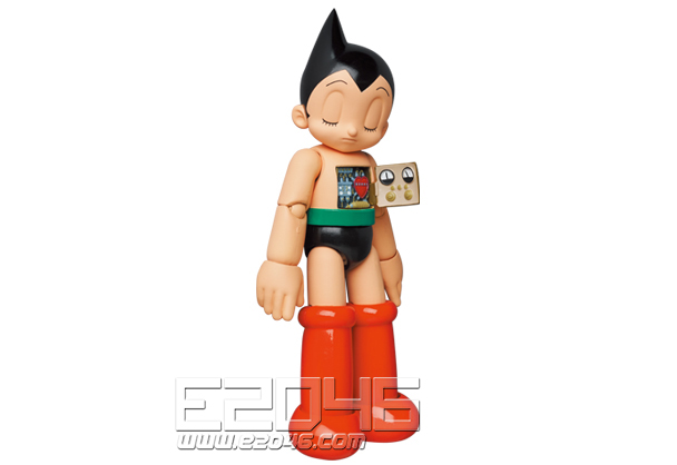 Astro Boy Ver. 1.5