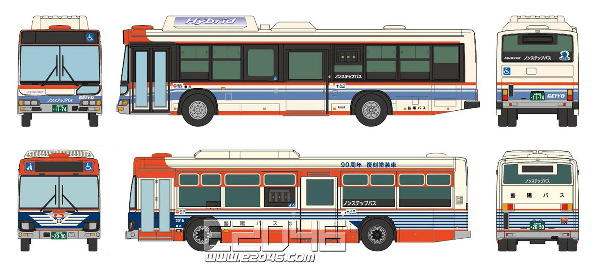 Geiyo Bus 90th Anniversary of the Establishment 2 Car Set