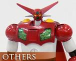 OT0184  OVA Shin Getter Robo Ver. Getter 1 Full Mantle Ver.