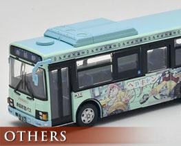 OT3156 1/80 包裝巴士