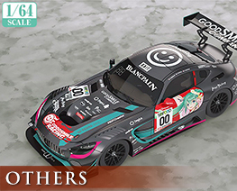 OT2620 1/64 Hatsune Miku AMG 2017 SPA24H Finals Version