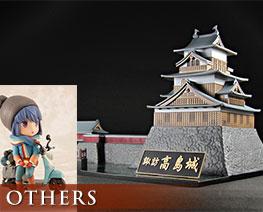 OT2343 1/200 Shima Rin Castle
