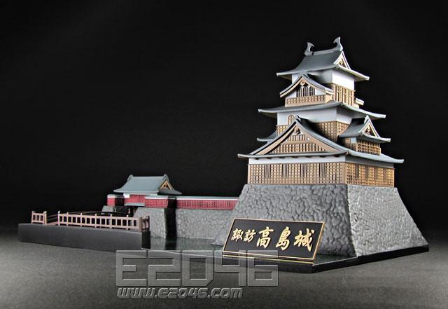 Shima Rin Castle