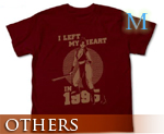 OT0833  Shiranui Mai T-shirt Burgundy M