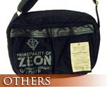 OT0190  Gundam Charge Mobility Army Shoulder Bag (Black)