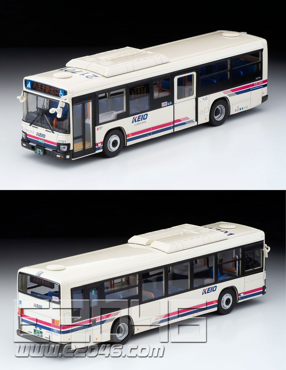 Keio Electric Railway Bus