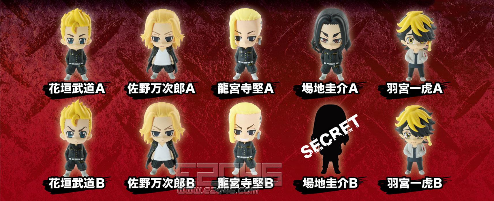 Tokyo Revengers Blind Mini Figure 1