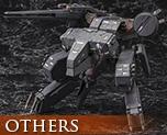 OT1770 1/100 Metal Gear Rex 黑版