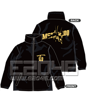 Z Gundam Type-100 Windbreaker Black Free