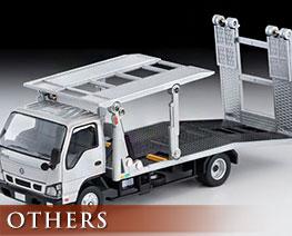 OT2760 1/64 H42 Hanamidai Auto Car Limited Safety Loader Bigwide Silver