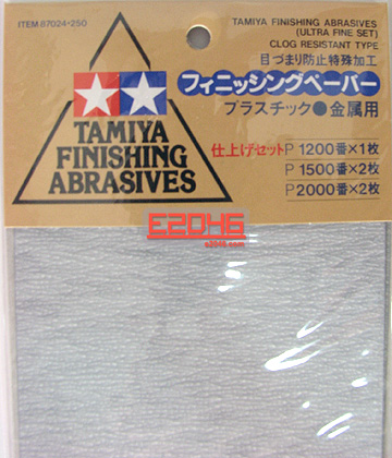 Finishing Abrasive Set Ultra Fine