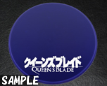 AC1912  Queen's Blade Resin Base