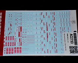 AC2733  High-precision water sticker VOL10 005