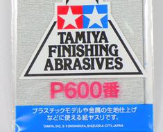 AC1645  磨砂纸 P600*3