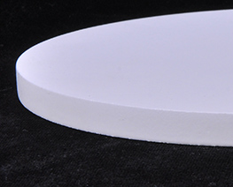 AC2342  White Round Wooden Display Base D17