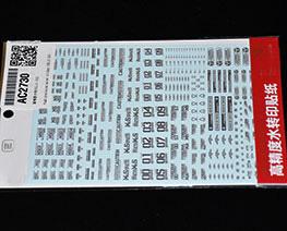 AC2730  High-precision water sticker VOL10 002
