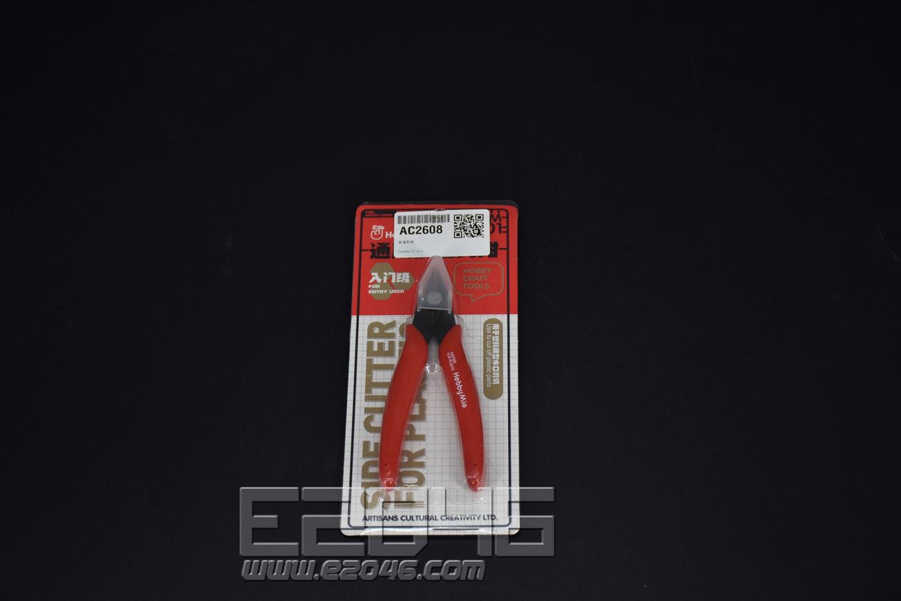 Gundam Pliers