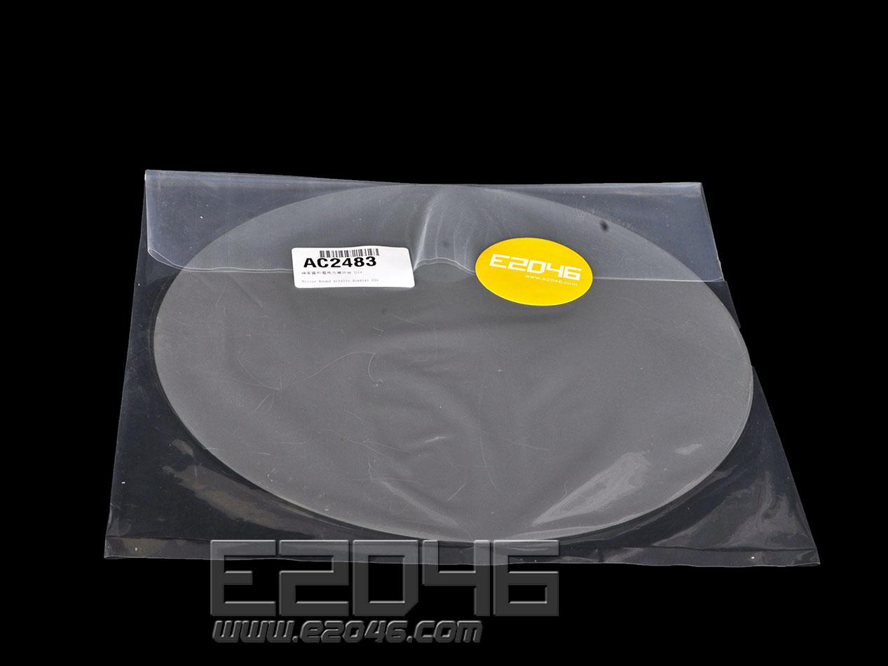 Mirror Round Acrylic Display Base D24