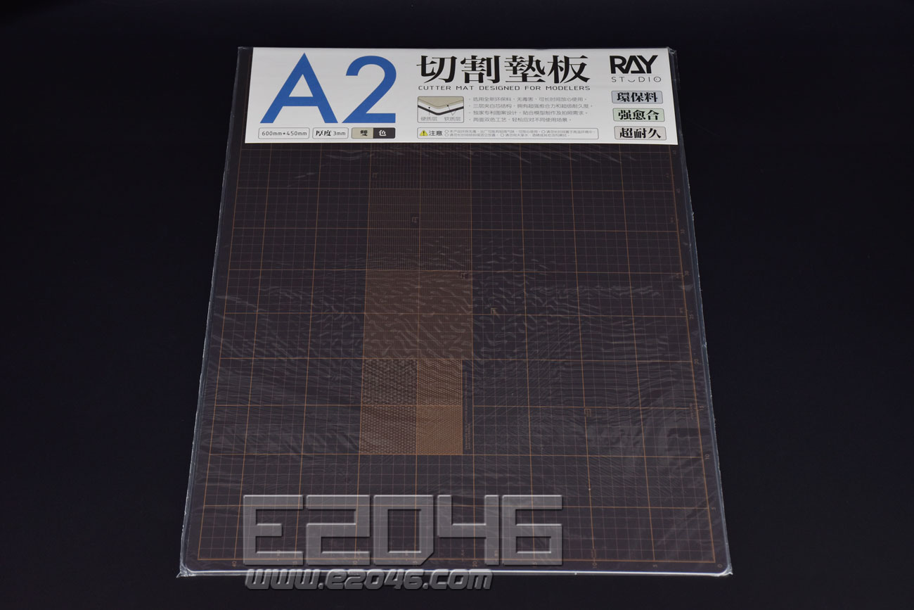 Cutting Mat A2
