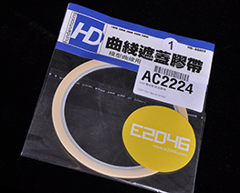 AC2224  Ultra Fine Masking Tape for Curves 1mm