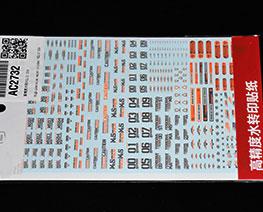 AC2732  High-precision water sticker VOL10 004