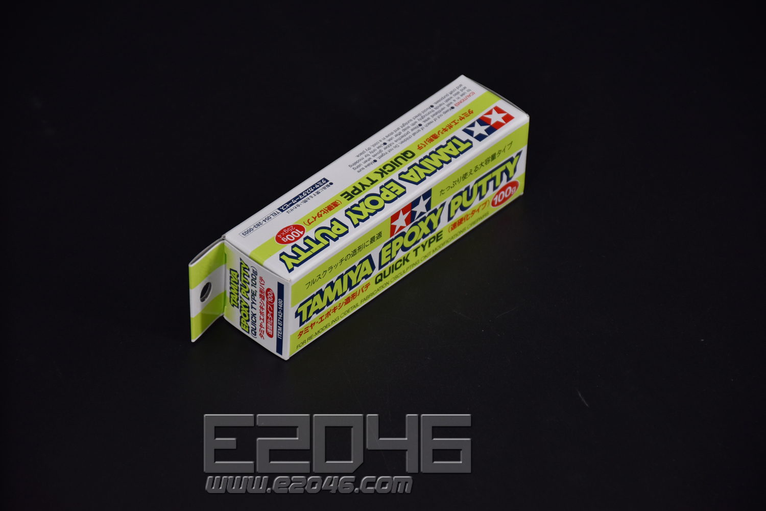 Tamiya Epoxy Putty 100g (Quick Type)