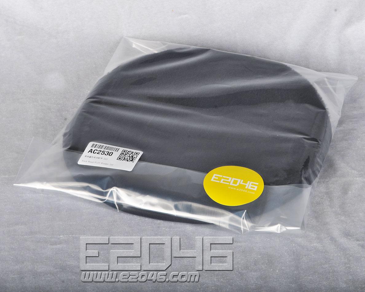 Black Round Fluff Blanket D25