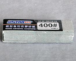 AC2405  Model Grinding Sandpaper #400 *40