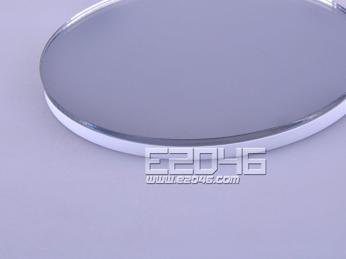 Mirrored White Round Wooden Display Base D10
