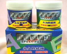 AC1258  Magic Epoxy Putty