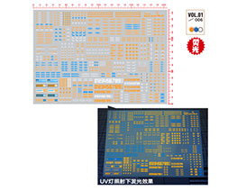 AC2646  Hobby Mio Model Decal 006