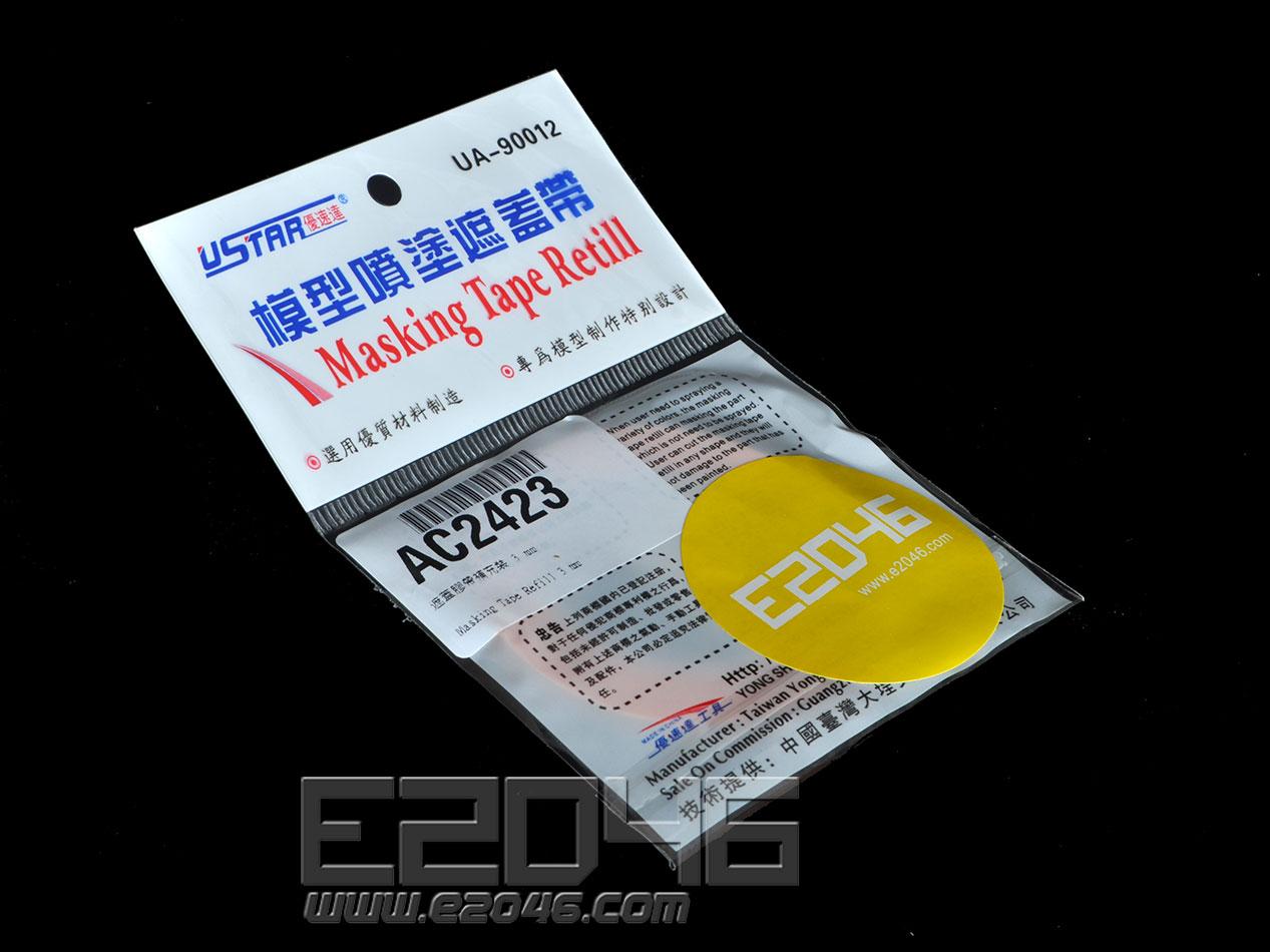 Masking Tape Refill 3 mm