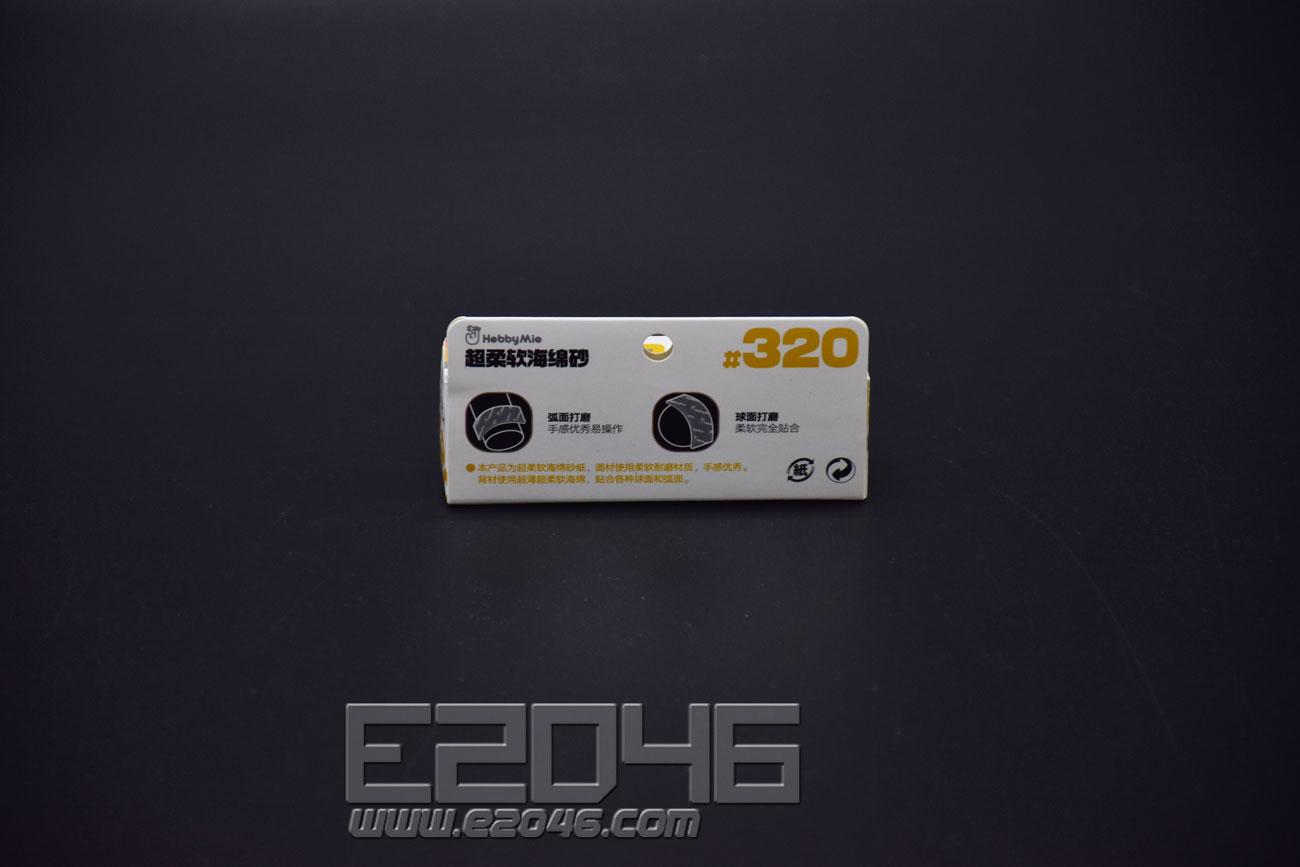 Super Softback Sanding Sponge 320