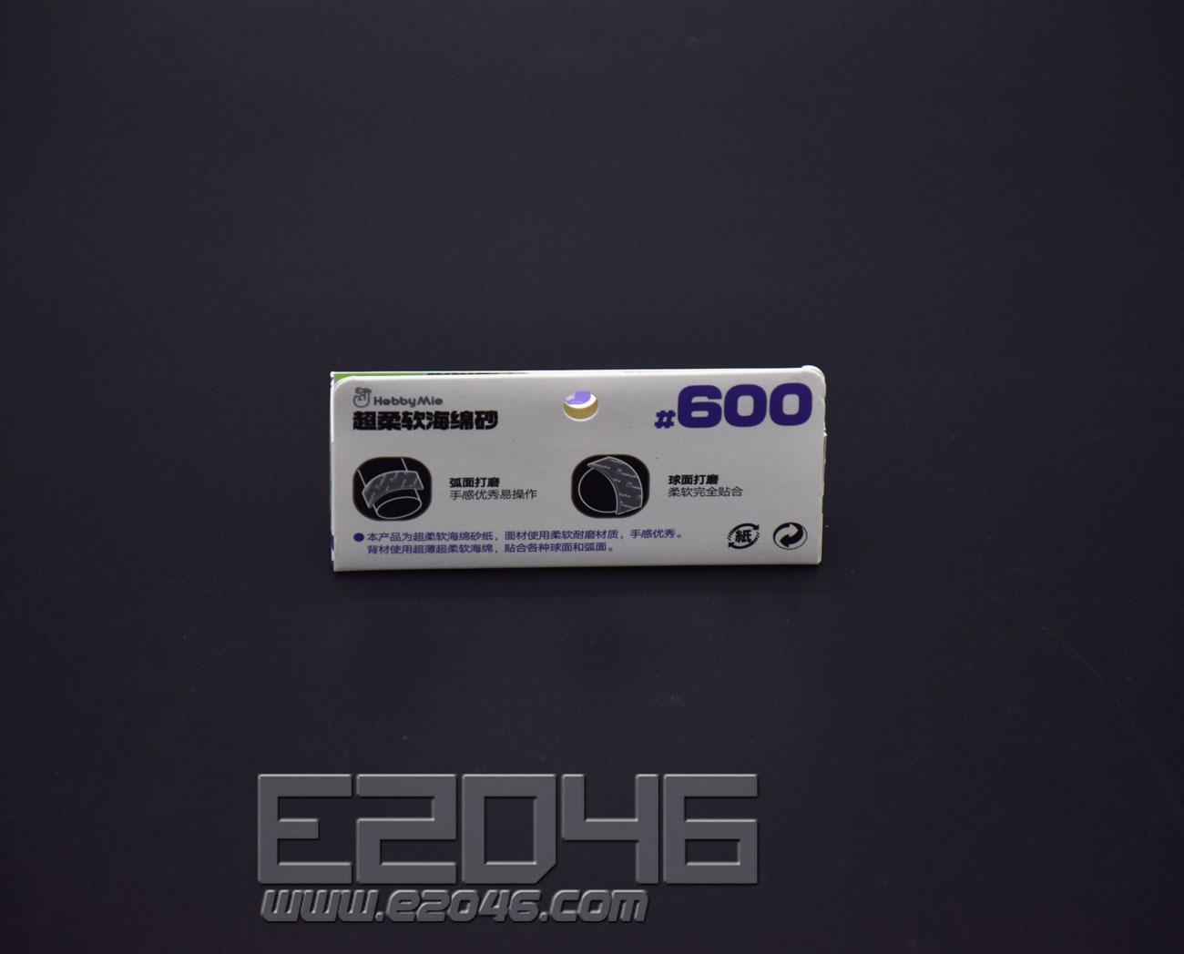 Super Softback Sanding Sponge 600