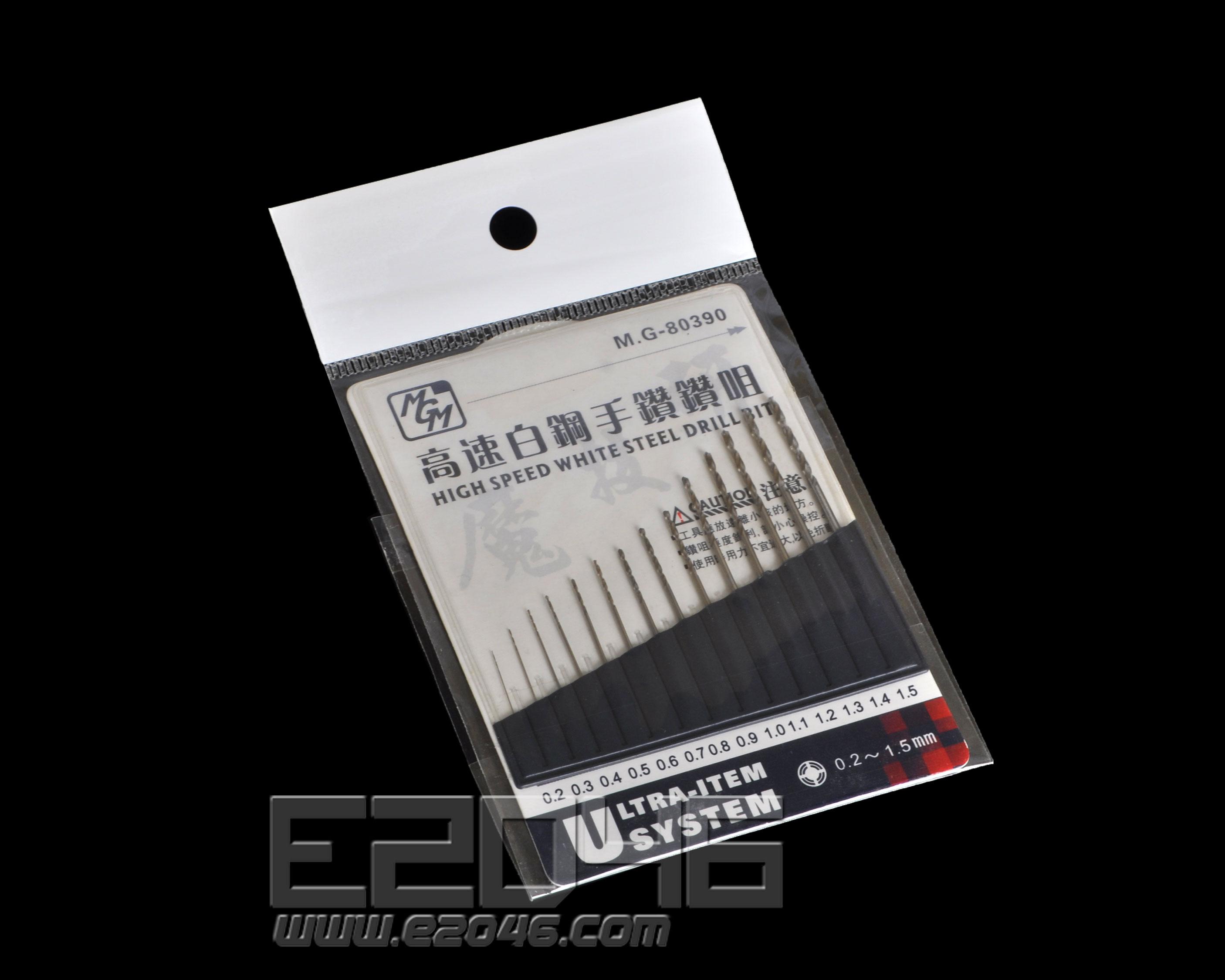 White Steel Hand Drill Tip Set 0.2-1.5mm