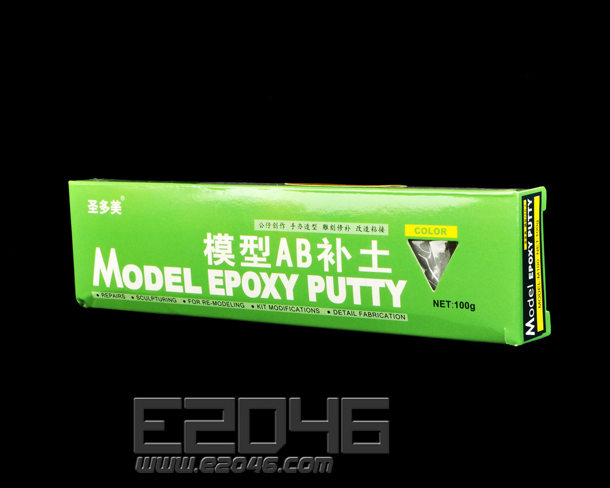 Quick Type Model Epoxy Putty (Light Grey)
